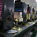 【体験談】私が印刷工場の仕事を辞めたい、つらいと感じている理由