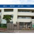 豊津第一小学校