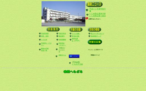 尾間木小学校