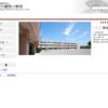 六浦南小学校