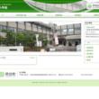 熊取町立北小学校