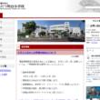 六つ川台小学校