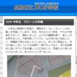井口小学校