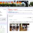江平小学校