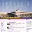 古川第四小学校