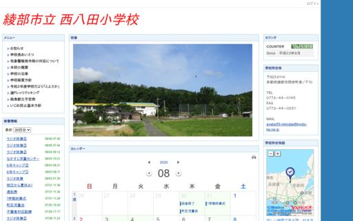 西八田小学校