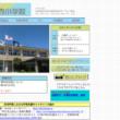 妙円寺小学校