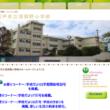 浅羽野小学校