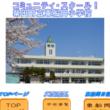 東船岡小学校