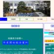 合川小学校