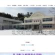 香深井小学校
