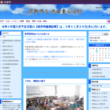 池田東小学校
