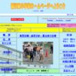 稲沢東小学校