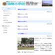 柿崎小学校