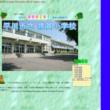 猿賀小学校