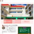 上田小学校