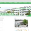 富美浜小学校