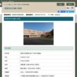 岩見沢市立東小学校