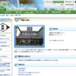 武庫小学校
