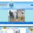 墨江小学校