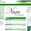 奈良小学校