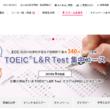 ECC外語学院 横浜校