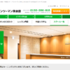 Gaba英会話 新宿西口ラーニングスタジオ