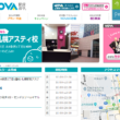 NOVA 札幌アスティ校