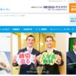 AEON 札幌本校