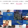 ECC外語学院 新宿本校