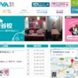 NOVA 渋谷校