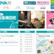 NOVA 阪急梅田校