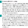 リンガフォンアカデミー 新宿校