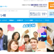 英会話AEON 呉ゆめタウン校