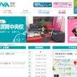 駅前留学NOVA 横須賀中央校