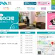 駅前留学NOVA 溝の口校