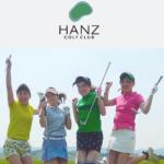 ハンズゴルフクラブの評判・口コミ