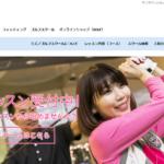 ミズノゴルフスクール(阪神ゴルフセンター大正)の評判・口コミ