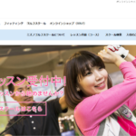 ミズノゴルフスタジオ淀屋橋店の評判・口コミ