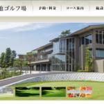川崎国際ゴルフスクールの評判・口コミ