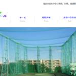 ABCゴルフスクール 中原校の評判・口コミ