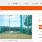impactゴルフスクール さいたま・浦和校の評判・口コミ