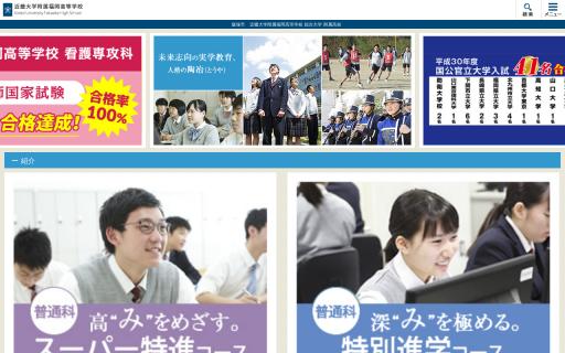 近畿大学附属福岡高校の口コミ・評判