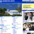 香川誠陵高校