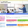 長崎日本大学高校