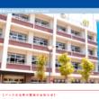 堺市立堺高校