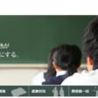 弘前中央高校