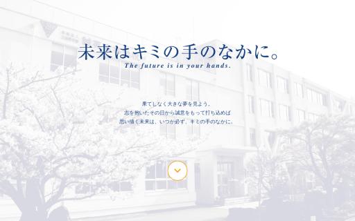 誠英高校の口コミ・評判