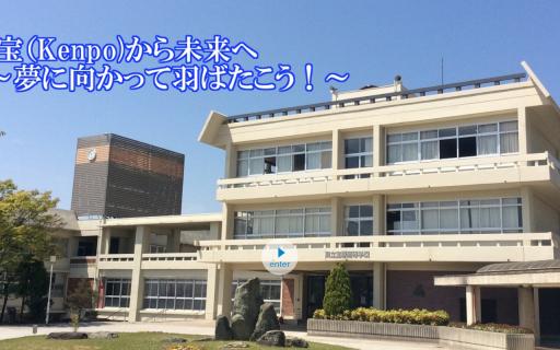 宝塚高校の口コミ・評判