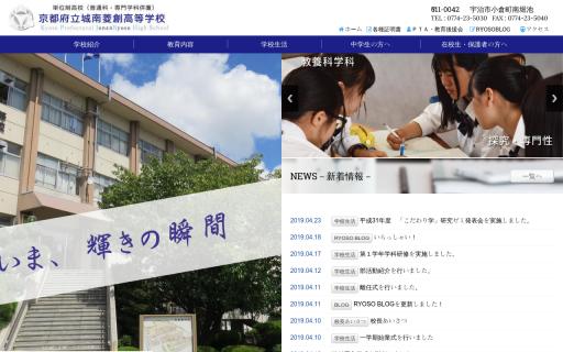 城南菱創高校の口コミ・評判